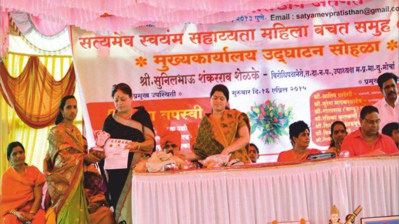 Women's saving groups